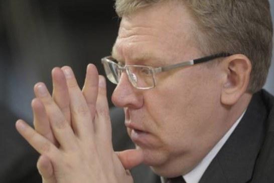 Кудрин назвал три свои ошибки на посту министра финансов