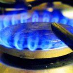 Госдеп США призвал «Газпром» продолжить поставлять газ Украине