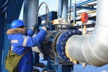 Госдепартамент: США готовы конкурировать с Россией на европейском газовом рынке