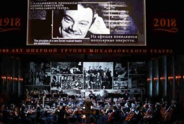 Михайловский театр пышно отметил столетие оперной труппы