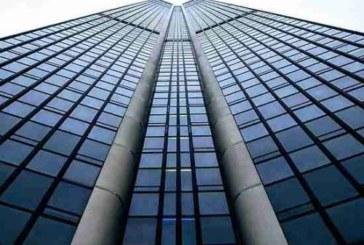 Нашумевший экспертный доклад: коснулась ли интрига «Альфа-банка»
