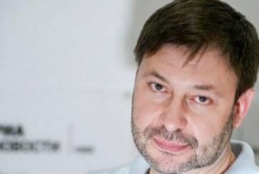 Защита обжаловала арест руководителя РИА Новости Украина
