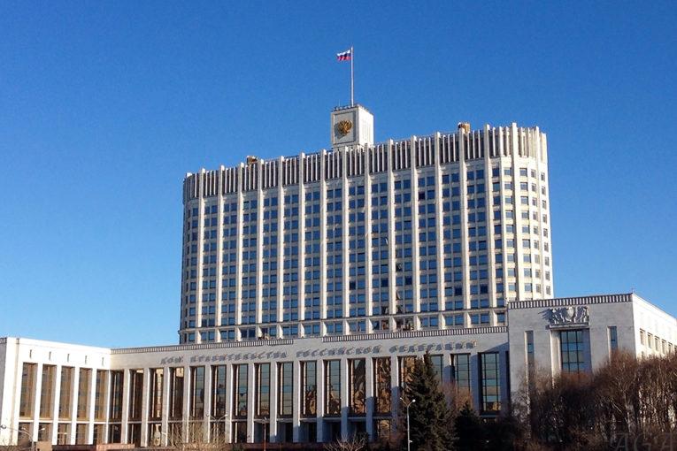 Правительство не намерено размораживать пенсионные накопления россиян, а институт обязательных взносов ликвидируют