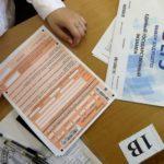 Большинство россиян считают, что качество школьного образования ухудшилось из-за проведения ЕГЭ