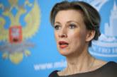 МИД РФ не исполняет решение суда и пользуется Истаграм (Telegram)