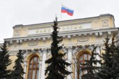 ЦБ отозвал лицензию у московского «Айви банка»