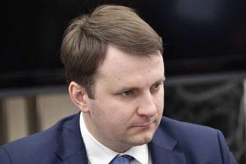 Россия подала в ВТО иск против Украины из-за постоянно вводимых санкций