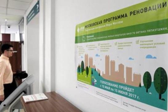 Собянин: «молчуны» не смогут повлиять на итоги голосования по реновации