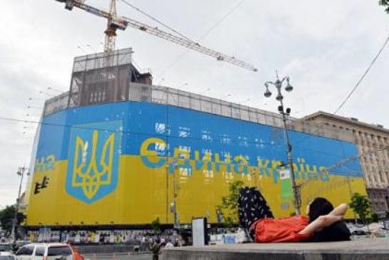 В центре Киева «декоммунизировали» фреску с изображением Петра I