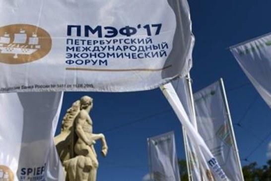 Первый день ПМЭФ: споры о бюджетном правиле и планах на будущее