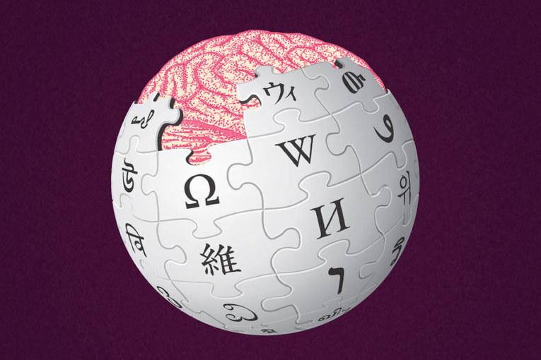 4 июля 2018 года в среду портал «Википедия» в знак протеста приостановил работу сразу на четырех европейских языках