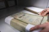 Ознакомление с материалами дела в суде